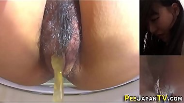 Asians gush pee onto cam